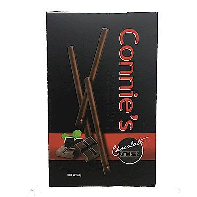 愛加 CONNIE S 巧克力棒 (40g)