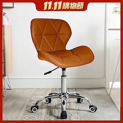 [破盤超低]  E-home Radar雷達軟墊電腦椅 (四色可選)