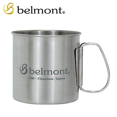 日本Belmont 超輕量登山露營折柄鈦杯700ml
