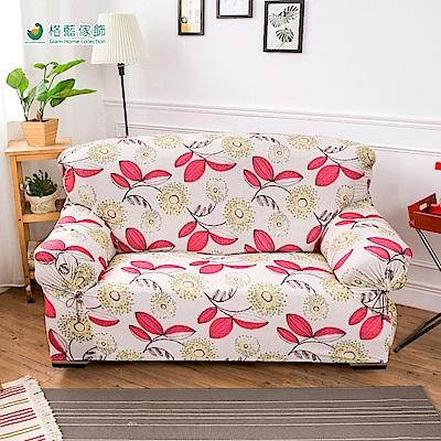 【格藍傢飾】貝樂絲涼感彈性沙發套-紅1+2+3人