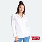 Levis 女款 長袖襯衫 寬鬆休閒版型 簡約白 單口袋
