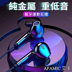 I9S高階版鋁合金超長待機雙耳通話藍芽運動耳機
