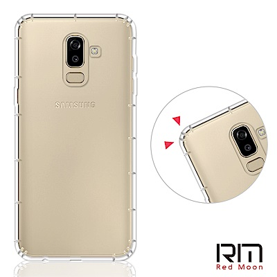 RedMoon 三星 Galaxy J8 防摔透明TPU手機軟殼