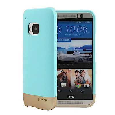 【一年保固】Prodigee HTC M9 ACCENT 馬卡龍系列