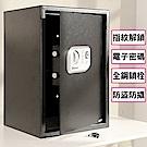 邏爵LOGIS 智慧指紋辨識保險箱 功能升級 保險櫃 家用 辦公 防?