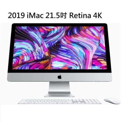 2019 iMac 21.5吋 4K Retina 3GHz i5 6核 /8G/ 512 PCIE SSD / 560X / MRT42TA/A
