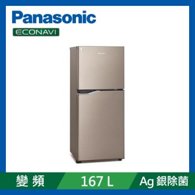 [館長推薦] Panasonic國際牌 167L 變頻2門電冰箱 NR-B170TV-S1 星耀金