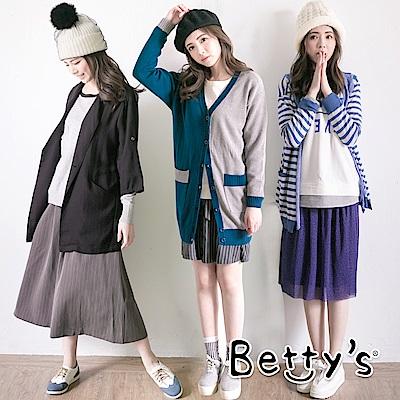時時樂限定 betty's 日系針織外套/風衣