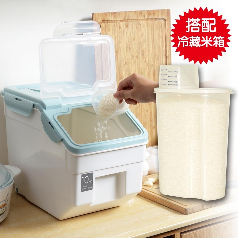 創意達人禾良組合式冷藏2.5L+儲米桶10KG-2件組