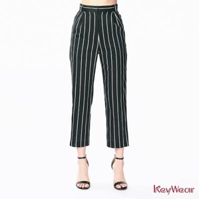 KeyWear奇威名品    經典條紋修身直筒褲-黑色