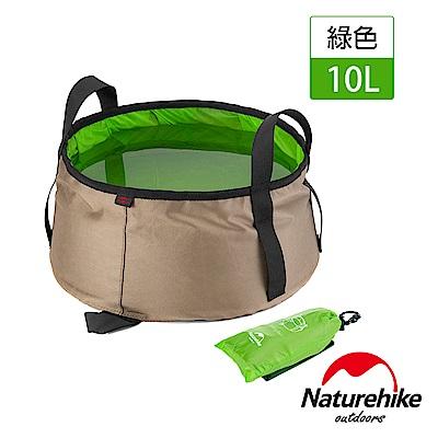 Naturehike輕量耐磨折疊洗臉盆 儲水盆 水桶 10L 附收納袋 綠色-急