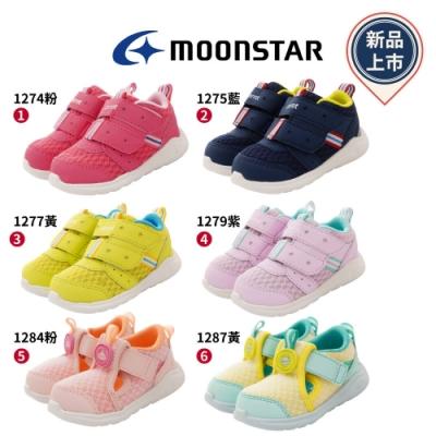 新品任選★日本月星頂級童鞋-可機洗系列超透氣涼爽鞋6款任選(限時限量)