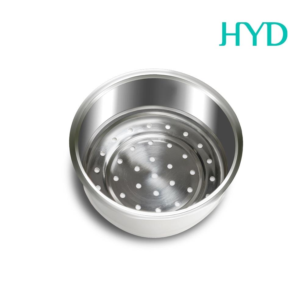 HYD 小食鍋-輕食尚料理快煮鍋 D-522專用蒸籠