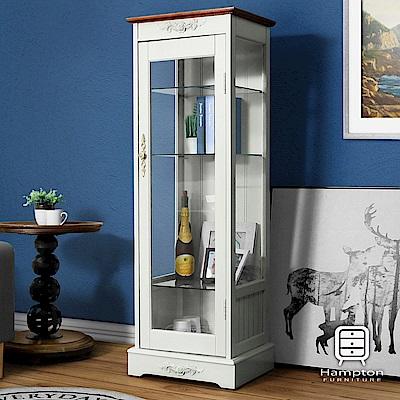漢妮Hampton艾爾莎單門玻璃櫃-48x40x148cm