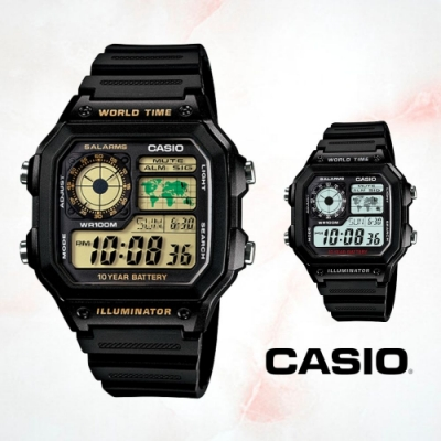 CASIO卡西歐 方形地圖電子錶(AE-1200WH)