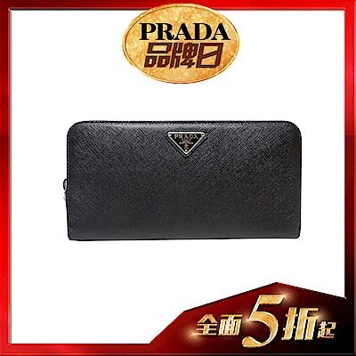 [品牌日限定]PRADA Saffiano 三角鐵牌防刮牛皮拉鏈長夾(黑色)