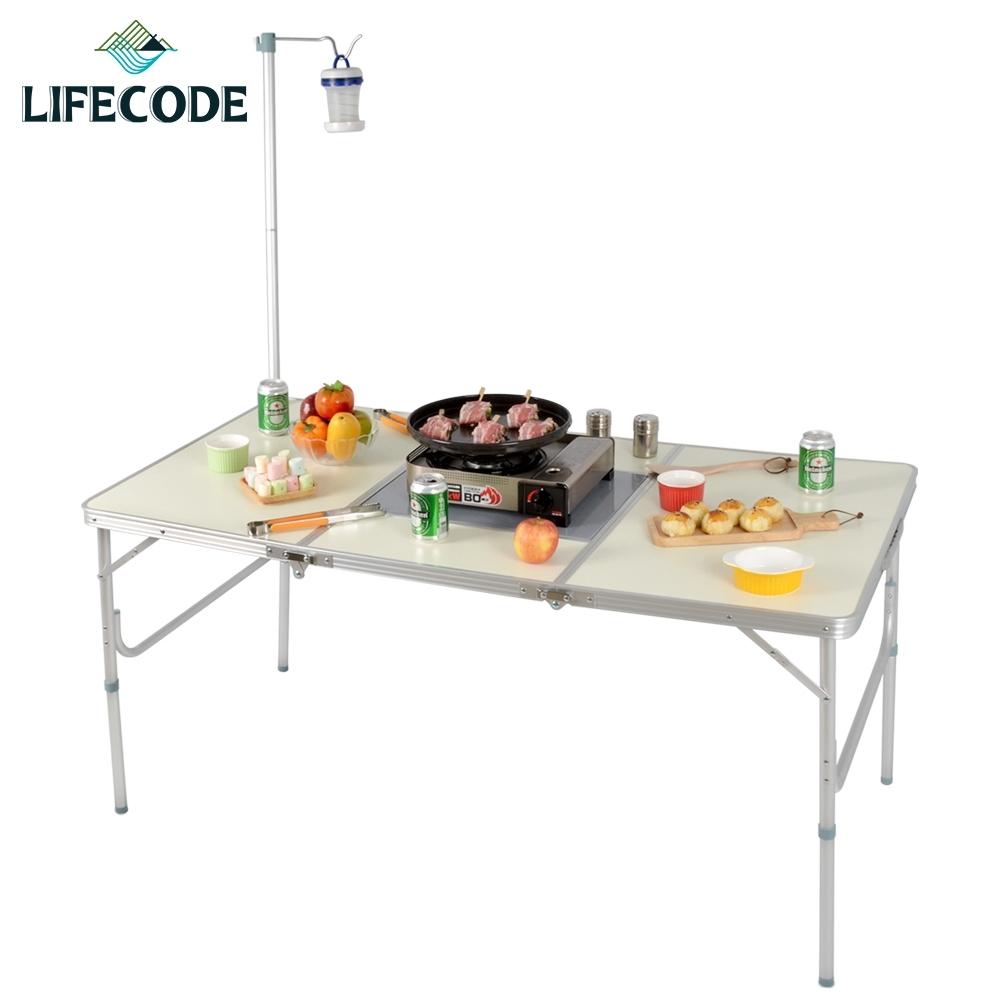 LIFECODE BBQ鋁合金折疊燒烤桌(附燈架)
