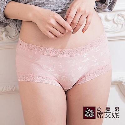席艾妮SHIANEY 台灣製造(5件組)中大尺碼 緹花雕花 蕾絲低腰小平口內褲