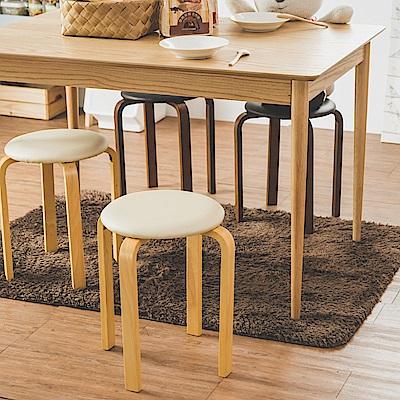 Home Feeling 餐椅/椅凳/曲木椅/化妝椅-2入(2色)