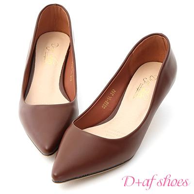 D+AF 知性優雅.簡約素面低跟尖頭鞋*咖