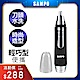 【SAMPO 聲寶】電動鼻毛刀(鼻毛機/鼻毛修剪器/鼻毛剪刀)-EY-Z1605L時尚款 product thumbnail 1