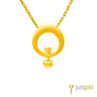 鎮金店Just Gold心相隨系列(純金)-黃金墜子