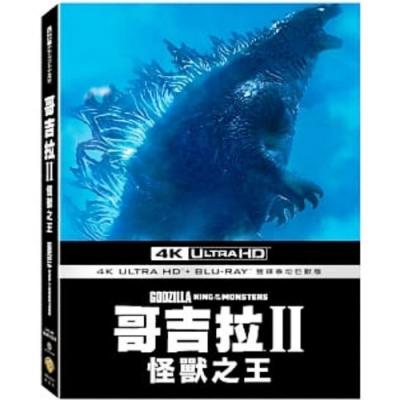 哥吉拉 II 怪獸之王 4K UHD BD 雙碟泰坦巨獸版