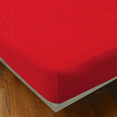 Yvonne Collection 單人素面床包-紅