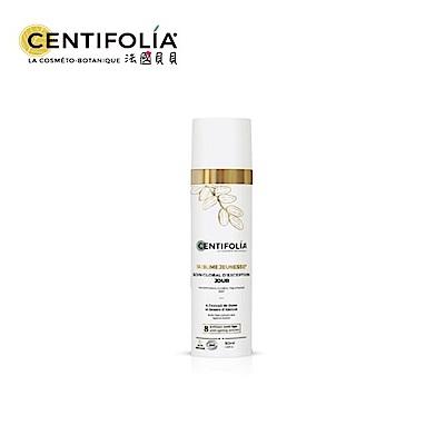 法國貝貝 Centifolia Bebe 美研系列-活力緊緻潤膚乳(清爽型)50ml
