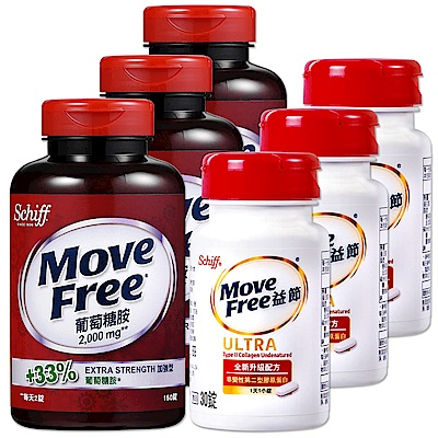 Schiff-Move Free加強型葡萄糖胺150顆+益節加強型迷你錠30錠(各3瓶)
