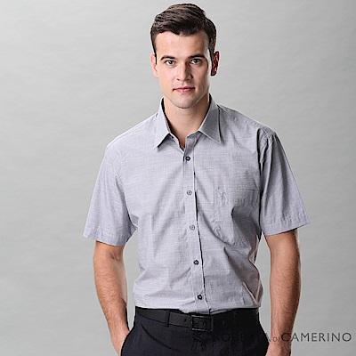 ROBERTA諾貝達 進口素材 台灣製 合身版 簡約時尚 純棉短袖襯衫 灰色