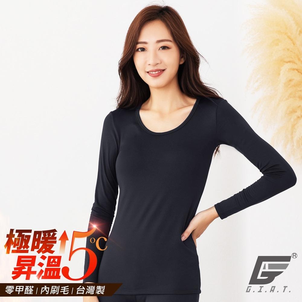 GIAT台灣製極暖昇溫5℃蓄熱刷毛衣(女款/黑)