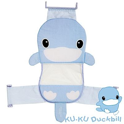 KU.KU酷咕鴨-造型可調式安全浴網(粉/藍)