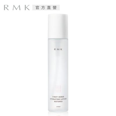 RMK 煥膚美肌露(保濕型) 150mL