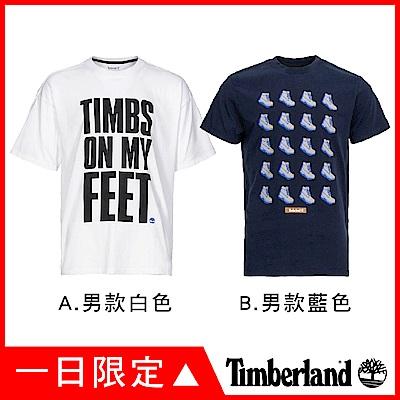【限時】Timberland 男女款百搭特降T恤(4款任選)