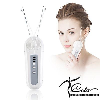 COTA電動挽臉機-第二代