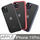 iphone 11 PRO 5.8吋PC+TPU透明背板防摔手機殼 軟殼【送鏡頭貼】 product thumbnail 1