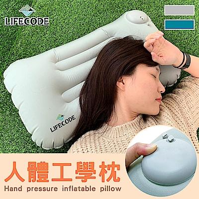 LIFECODE 大型《人體工學》手壓充氣枕(雙氣嘴快速充氣/洩氣)-2色可選