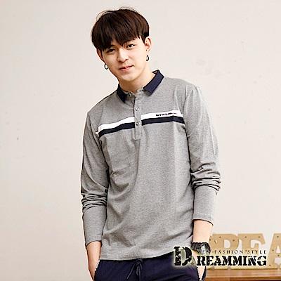 Dreamming 韓系拚色萊卡彈力長袖POLO衫-共二色