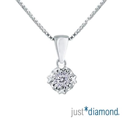 【Just Diamond】Dreamy系列 18K金鑽石吊墜-愛心款