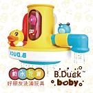 B.Duck.Baby 小黃鴨寶寶水龍頭造型洗澡玩具