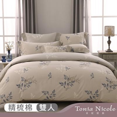Tonia Nicole東妮寢飾 月影桂冠環保印染100%精梳棉兩用被床包組(雙人)