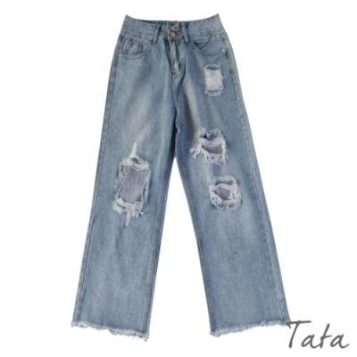 刷破洞牛仔寬褲 TATA-(S~L)