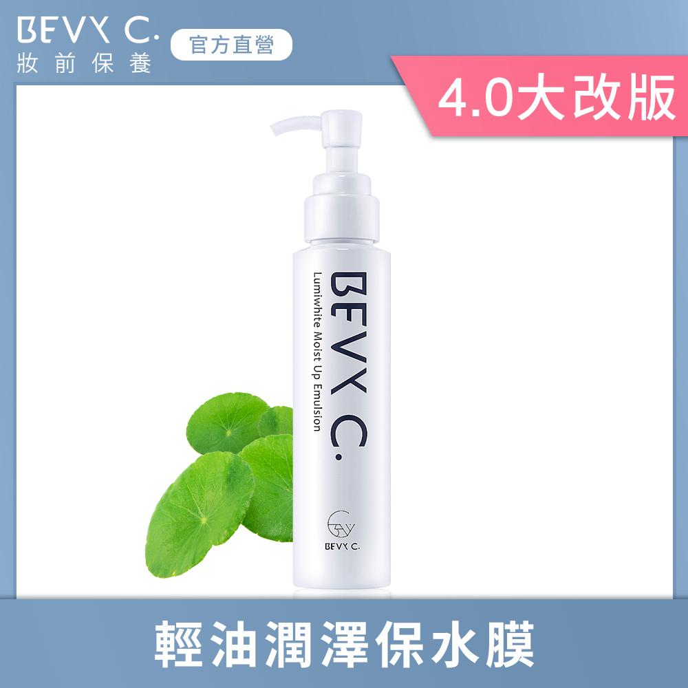 BEVY C. 光透幻白妝前保濕修護乳 100mL(透亮水凝乳)