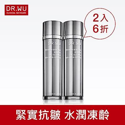 DR.WU極緻高機能化妝水130ML雙入組(6折)