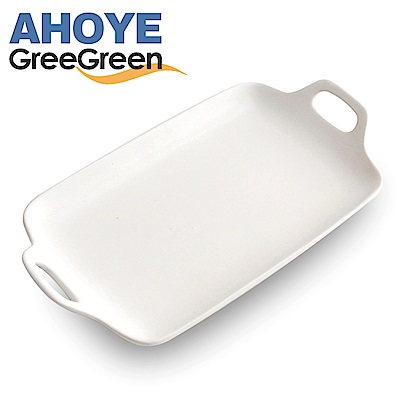 GREEGREEN 雙耳長型陶瓷餐盤 13吋 白色 餐盤 點心盤 烤盤 (8H)