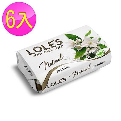 (6入組)LOLES 草本茉莉護膚皂150g