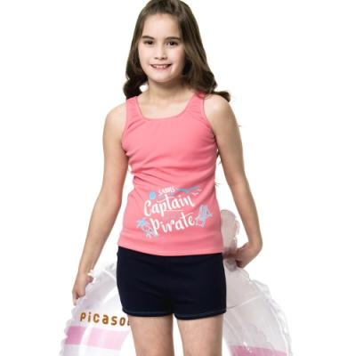 沙兒斯 兒童泳裝 粉色背心兩件式中童泳裝