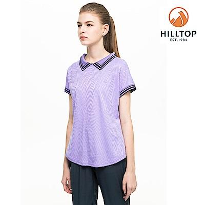 【hilltop山頂鳥】女款吸濕快乾抗UV彈性POLO衫S14FF4紫羅蘭