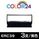Color24 for EPSON 3入組 ERC-39/ERC39 紫色相容色帶 /適用EPSON ERC39/ERC43/M-U110/M-U110A/M-U110II/M-U111S product thumbnail 1